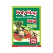 POLY BAG Σακούλες Τροφίμων Μεσαίες 25τεμ