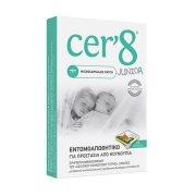CER'8 Εντομοαπωθητικό Τσιρότο Kids 24τεμ