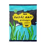 YAKINORI Φύκια Αποξηραμένα για Sushi 10τεμ