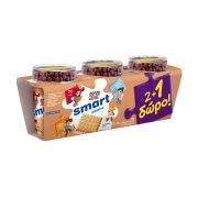 ΔΕΛΤΑ Smart Επιδόρπιο Γιαουρτιού Μπισκότο Παιδικό 2x145gr +1 Δώρο