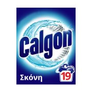 CALGON Αποσκληρυντικό Νερού Πλυντηρίου Ρούχων σε Σκόνη 950gr