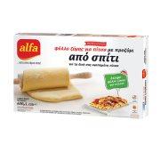 Φύλλο Ζύμης Για Πίτσα ALFA Από Σπίτι 2x300gr