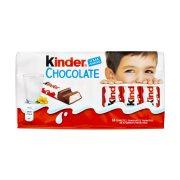 KINDER Σοκολάτα Χωρίς γλουτένη 16τεμ 200gr