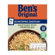 UNCLE BEN'S Ρύζι Καστανό Parboiled 4x125gr