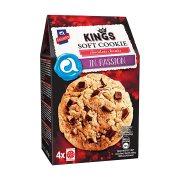 ΑΛΛΑΤΙΝΗ Soft Kings Cookie Choco Μπισκότα 180gr