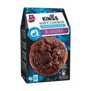 ΑΛΛΑΤΙΝΗ Soft Kings Dark Cookie Choco Μπισκότα 180gr