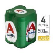 ΑΛΦΑ Μπίρα Lager 4x500ml