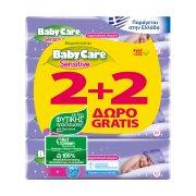 BABYCARE Μωρομάντηλα Sensitive 2x63τεμ +2 Δώρο