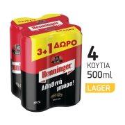 HENNINGER Μπίρα Lager 3x500ml +1 Δώρο