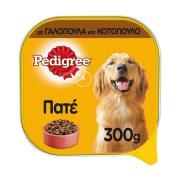 PEDIGREE Υγρή Τροφή για Σκύλους Κοτόπουλο & Γαλοπούλα Πατέ 300gr