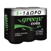 GREEN COLA Αναψυκτικό 5x330ml +1 Δώρο