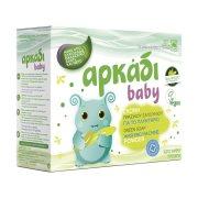 ΑΡΚΑΔΙ Baby Απορρυπαντικό Πλυντηρίου Ρούχων Σκόνη Πράσινο Σαπούνι Vegan 20 πλύσεις
