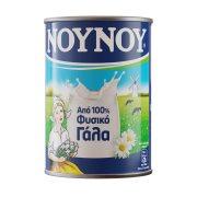 ΝΟΥΝΟΥ Γάλα Εβαπορέ Πλήρες 7,5% Λιπαρά 400gr