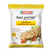 Φιλετάκια Κοτόπουλου ΥΦΑΝΤΗΣ Ψητά 3% 390gr