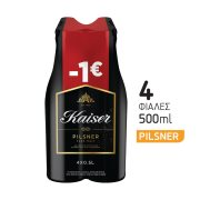 KAISER Μπίρα Pils 4x500ml