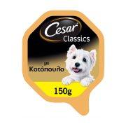 CESAR Υγρή Τροφή Σκύλου Κοτόπουλο 150gr