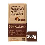 NESTLE Dessert Κουβερτούρα με 65% Κακάο Χωρίς γλουτένη 200gr