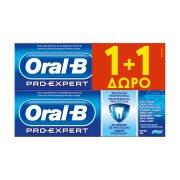 ORAL-B Οδοντόκρεμα Pro Expert Professional Protection 75ml +1 Δώρο