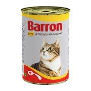 BARRON Υγρή Τροφή Γάτας Μοσχάρι & Λαχανικά Πατέ 400gr