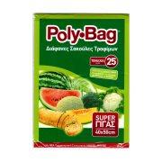 POLY BAG Σακούλες Τροφίμων Super Γίγας 25τεμ