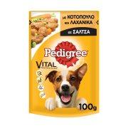 PEDIGREE Vital Υγρή Τροφή για Σκύλους Κοτόπουλο & Λαχανικά σε σάλτσα 100gr