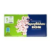 ΙΟΝ Σοκολάτα Υγείας Αμυγδάλου με Stevia Χωρίς γλουτένη 60gr