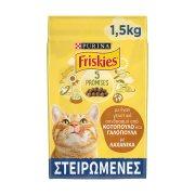 FRISKIES Ξηρά Τροφή για Στειρωμένες Γάτες με Γαλοπούλα & Λαχανικά 1,5kg