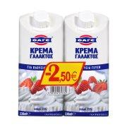 ΦΑΓΕ Κρέμα Γάλακτος 2x330ml