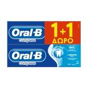 ORAL-B Οδοντόκρεμα Complete Στοματικό Διάλυμα & Λεύκανση 75ml +1 Δώρο