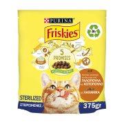 FRISKIES Ξηρά Τροφή για Στειρωμένες Γάτες με Γαλοπούλα & Λαχανικά 375gr