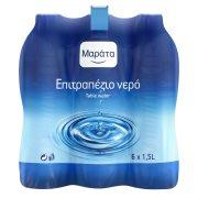 ΜΑΡΑΤΑ Νερό Επιτραπέζιο 6x1,5lt