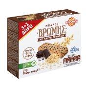 ΒΙΟΛΑΝΤΑ Μπάρες Βρώμης με Μαύρη Σοκολάτα 3x40gr +1 Δώρο
