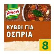 KNORR Κύβοι Ζωμού για Όσπρια 8τεμ 4lt