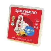 Τυρί ΕβΛΟΓΗΜΕΝΟ Νηστίσιμο σε φέτες Vegan Χωρίς γλουτένη Χωρίς λακτόζη 200gr