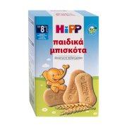 HIPP Μπισκότα Βανίλιας Βιολογικά 150gr