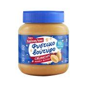 ΑΦΟΙ ΧΑΪΤΟΓΛΟΥ Φιστικοβούτυρο Crunchy 350gr