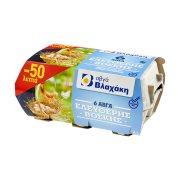 Αυγά Ελευθέρας Βοσκής ΒΛΑΧΑΚΗ Medium 6τεμ