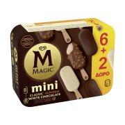 MAGIC Mini Παγωτό Classic Almond White Χωρίς γλουτένη 6τεμ 264gr +2τεμ 88gr Δώρο