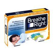 BREATHE RIGHT Kids Ρινικές Ταινίες 10τεμ
