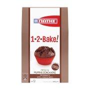 ΓΙΩΤΗΣ 1-2-Bake Μίγμα για Muffins Σοκολάτας 500gr