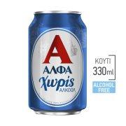 ΑΛΦΑ Μπίρα Χωρίς Αλκοόλ 330ml