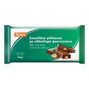 BONORA Σοκολάτα Γάλακτος με Ολόκληρα Φουντούκια 100gr