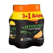 GREEN Αναψυκτικό Πορτοκαλάδα με Ανθρακικό 3x330ml +1 Δώρο