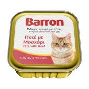 BARRON Υγρή Τροφή Γάτας με Μοσχάρι Πατέ 100gr