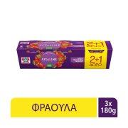 ΔΕΛΤΑ Vitaline Επιδόρπιο Γιαουρτιού Φράουλα 2x180gr +1 Δώρο