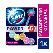 KLINEX Power 5 Στερεό Block  Τουαλέτας Φλαμίνγκο 55gr