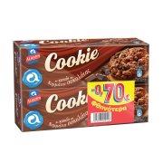 ΑΛΛΑΤΙΝΗ Cookies Μπισκότα με Κακάο & Κομμάτια Σοκολάτας 2x175gr