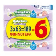 BABYCARE Μωρομάντηλα Calming Pure Water 3x63τεμ