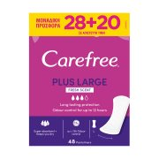 CAREFREE Σερβιετάκια Plus Large 28τεμ +20τεμ