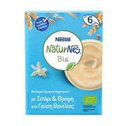 NESTLE Naturnes Κρέμα με Δημητριακά Βρώμης Βανίλια Βιολογικό 200gr